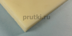 Лист капролоновый, толщина 25 мм