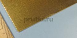 Лист латунный ЛС59-1, толщина 1 мм