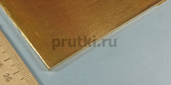 Лист латунный ЛС59-1, толщина 4 мм