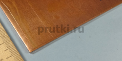 Лист медный М1, толщина 2 мм