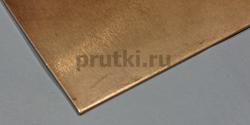Лист мельхиоровый МН 19, толщина 2 мм