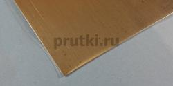 Лист нейзильбер МНЦ 15-20, толщина 0.6 мм