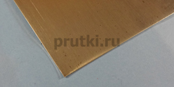 Лист нейзильбер МНЦ 15-20, толщина 10 мм