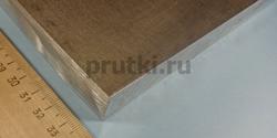 Плита алюминиевая Д16Т, толщина 20 мм