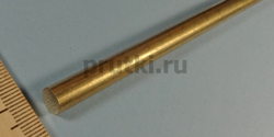 Пруток латунный ЛС59-1, диаметр 8 мм