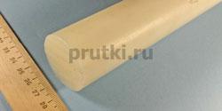 <strong>Стержень капролоновый</strong>, диаметр 40 мм