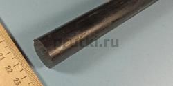 Стержень капролоновый графитонаполненный, диаметр 20 мм